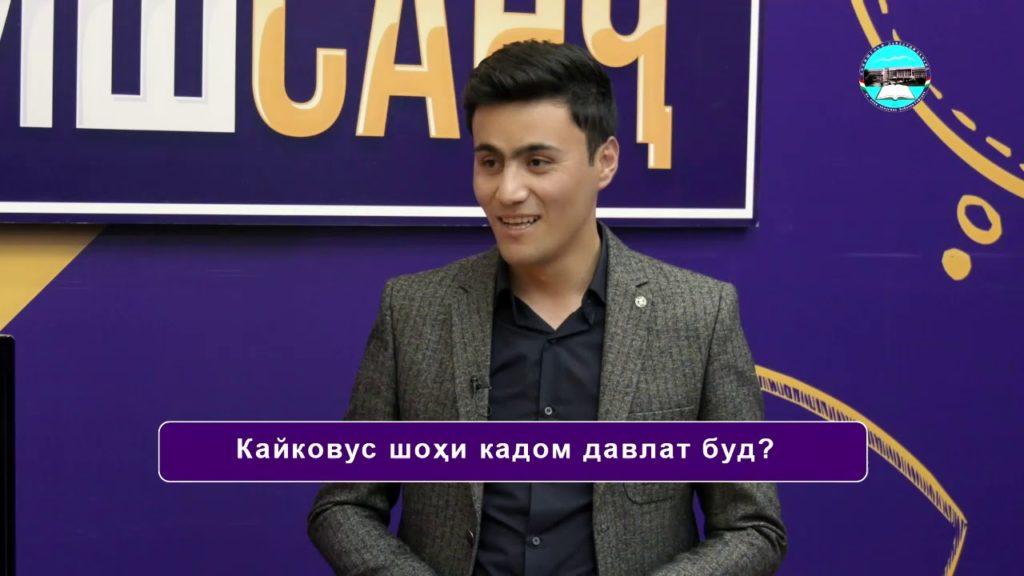 Салимҷон Саидов, фото – Фейсбук